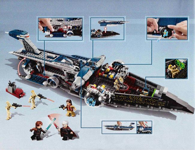 LegoMalevolence4